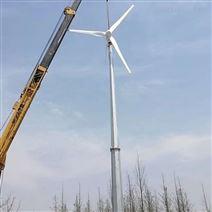 风力发电机德州蓝润离网并网小型家用