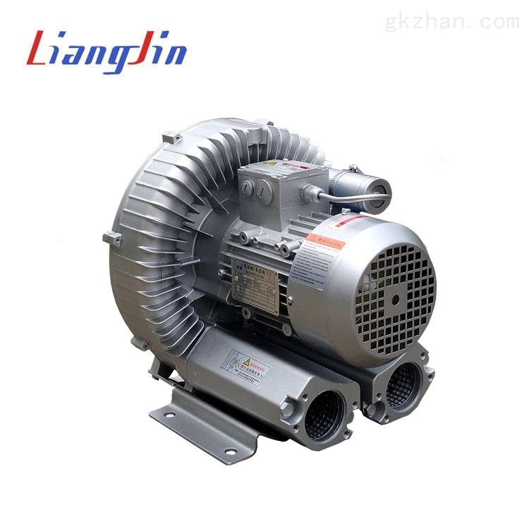 供应220v单相1.1KW高压鼓风机
