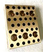 通用自润滑镶石墨高力黄铜耐磨滑板滑块