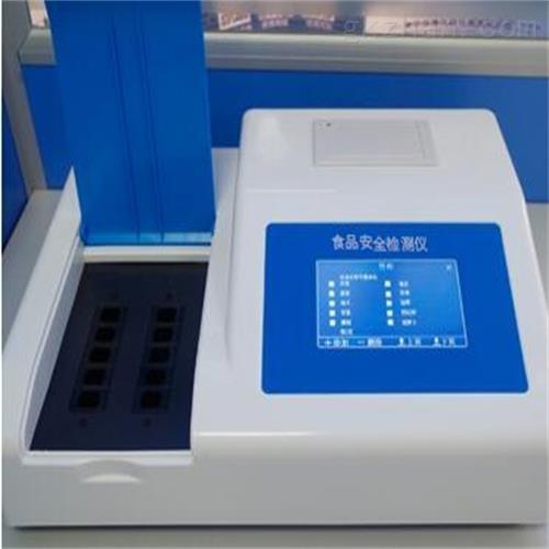 食品硝酸盐测定仪 现货