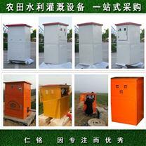井灌溉用水费计量装置 水泵射频管理系统