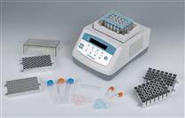 Biosafer HB20干式恒温器(制冷振荡)