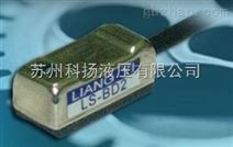 台湾LIANG YI磁性开关LS-BD2