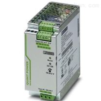 2866763 PHOENIX电源环境条件