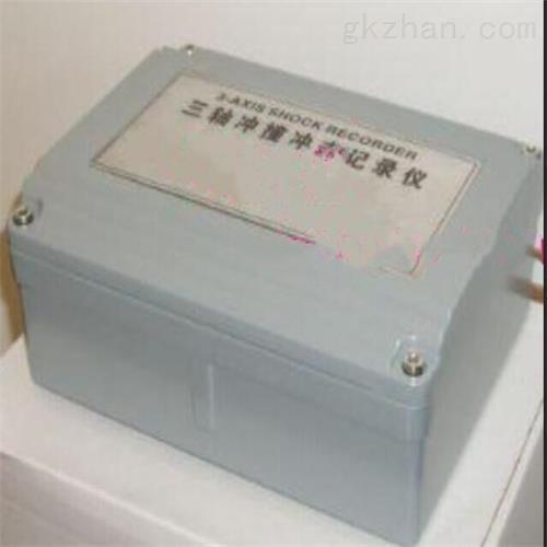 冲撞冲击振动/加速度记录仪