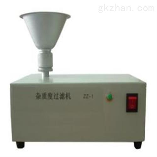 杂质度测定仪(国产)