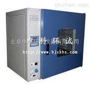 北京HS-100台式恒温检测试验箱现货