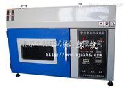 北京ZN-T台式紫外光耐气候试验箱价格