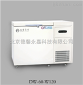 超低温冰箱低温冷冻柜