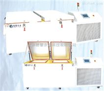 超低温冰箱工业速冻箱