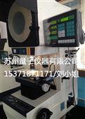 苏州代理万濠投影仪CPJ-3015A
