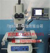 VTM-1510G万濠工具显微镜_VTM-1510G全国总代理
