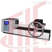 武汉金属材料扭矩检测设备NJ-S200