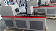 微机控制高强螺栓拉力扭转试验机