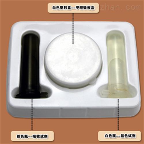 甲醛检测盒(十盒/包)