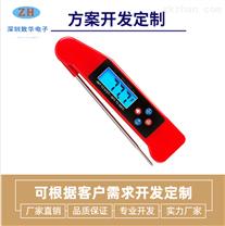 折疊背光燒烤溫度計芯片