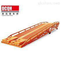 DCQH液压登车桥