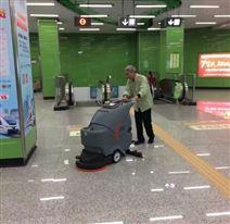 工厂全自动扫地洗地机手推刷地机