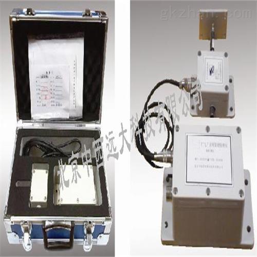 裂缝长期监测系统(中西器材)5-30mm