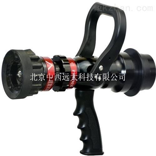 中西无后坐力消防水枪/多功能水枪
