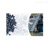 赫尔纳-供应美国Donau carbon活性炭