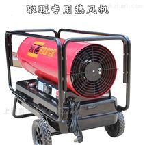 猪圈取暖加温直燃热风机