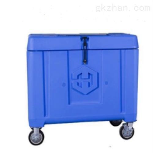 干冰专用保温箱 带轮