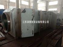 扬州UV光解除臭系统 VOCs光氧催化设备