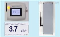 德国STEP无线功能Doserate-测量系统RMON2