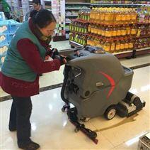 商场超市手推式洗地机工商业全自动刷地机