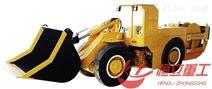 HLWJD-1.0电动铲运机