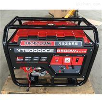 8KW汽油发电机YT8000DCE