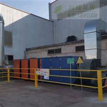 东莞 涂装废气处理设备   工艺流程