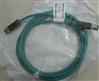 Mencom电缆固定头