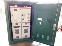 DFW-12型电缆分支箱 10KV开闭所价格实惠