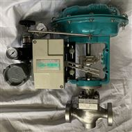 QZXM气动薄膜小流量单座调节阀