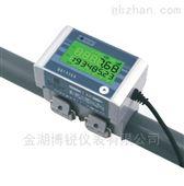 BR1438K扣即测超声波流量计