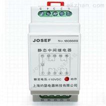 UEG/A-5H单稳态中间继电器