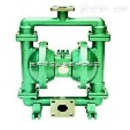 气动隔膜泵QBY-80