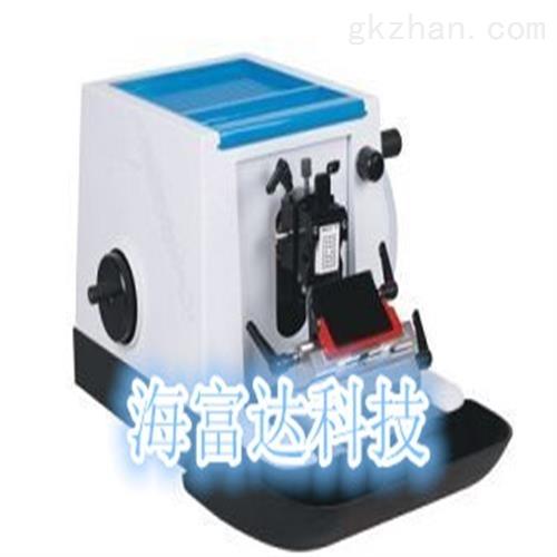 中西组织切片机 实验室用