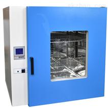 GRX-9023A 热空气消毒箱 干烤灭菌器