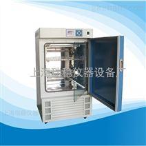 LRH-70(F)生化培养箱