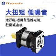 台达伺服电机 ECMA-C20602RS 现货供应