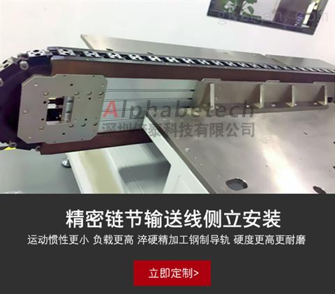 深圳倍泰环形导轨输送线应用案例