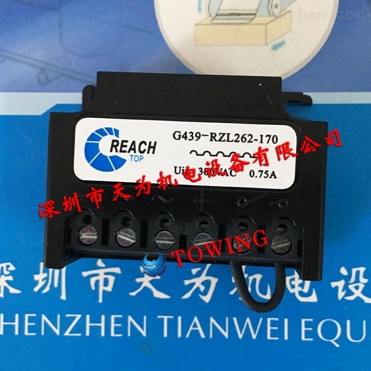 REACH整流模块G439-RZL262-170