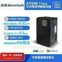 奥通ATS50 电液混合三相交流伺服系统