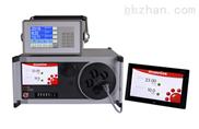 HYGROGEN2 - HG2-S 湿度发生器