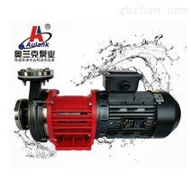高低温磁力泵 耐腐蚀耐酸碱化工专用泵