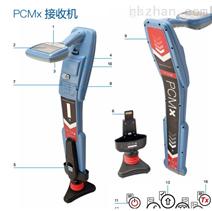 英国雷迪PCMx埋地管道防腐层检测仪代替PCM+