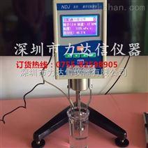 东莞 惠州 胶粘剂粘稠度计 胶水粘度计NDJ-5S